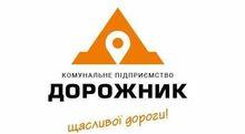 Транспорт КП Дорожник on-line