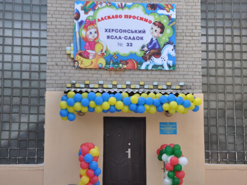 фото с сайта городского совета