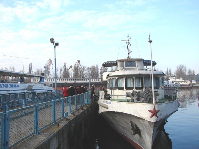 http://new.city.kherson.ua/photos/na-sait-21042010.jpg