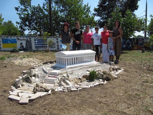 Акрополь розмістився в херсоні