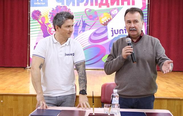 Володимир Миколаєнко підписав угоду про співпрацю з Олександром Педаном у рамках проекту JuniorZ