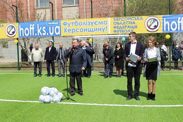 Володимир Миколаєнко взяв участь у відкритті шкільного спортмайданчика